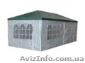 Павильон садовый 3х4 3х6 3х9м палатка навес шатер Бесплатная доставка - Изображение #4, Объявление #1523306