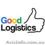 Международная доставка сборных грузов , Объявление #1559694