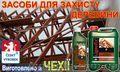 Концентрированная пропитка для защиты древесины – Чехия, Объявление #1567327