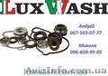 Ремкомплекты для помпы высокого давления LuxWash