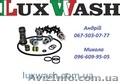 Ремкомплекти для насосів високого тиску LuxWash