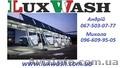 Установка автомоек самообслуживания LuxWash