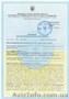Висновки Державної служби з питань безпечності харчових продуктів, Объявление #1590613