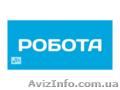 Шукаю професіоналів-будівельників, Львів., Объявление #1595018