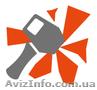 SEO просування. Ефективна реклама вашого сайту та бізнесу в Інтернеті. - Изображение #2, Объявление #1615142