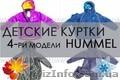 Сток одежды и обуви оптом, Евросток, Євросток Львів - Изображение #3, Объявление #1623947
