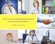Віртуальний офіс для вашого бізнесу