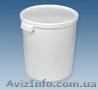Емкость для брожения с крышкой на 33 литра., Объявление #1634399