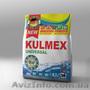 Порошок універсальний KULMEX 4, 7 кг.