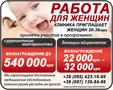 Oголошуємо нaбір сурогатних мам та донорів яйцеклітин, Объявление #1646926