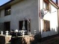 Дом в парковой зоне  Львов элитный р-н - Изображение #2, Объявление #848680