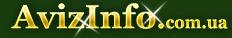 Апарати високого тиску ціна, насоси високого тиску купити в Львове, предлагаю, услуги, автосервис разное в Львове - 1587065, lvov.avizinfo.com.ua